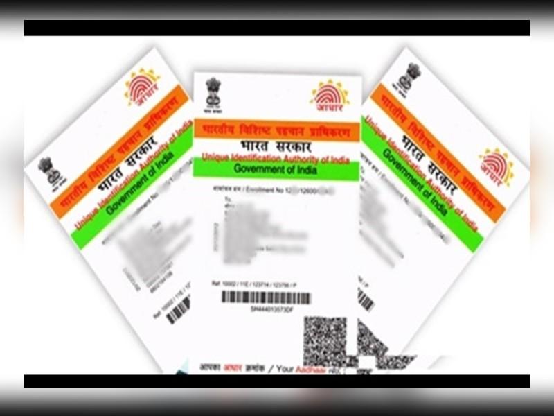 Aadhaar Card में बदल सकते है फोटो, जानें पूरी आसान प्रोसेस यहां