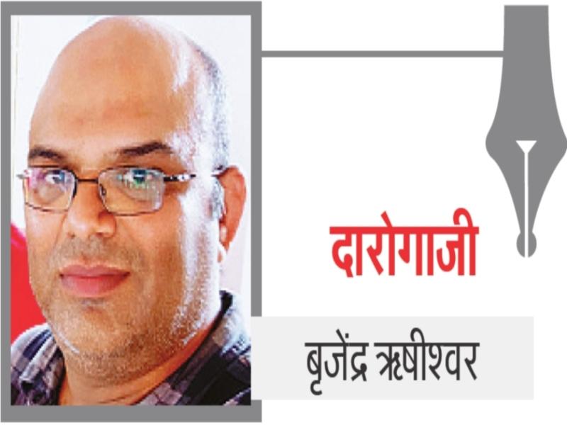 Navdunia Bhopal Column: मंत्री से फोन करवाने पर थाने की जगह जाना पड़ा लाइन