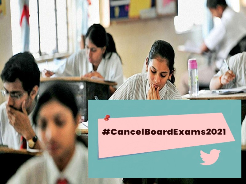 Board Exam 2021: ...तो बिना एग्जाम दिए पास होंगे स्टूडेंट्स, बोर्ड परीक्षा रद्द करने की उठी मांग