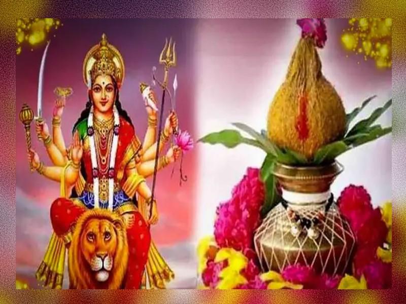 Chaitra Navratri 2021: चैत्र नवरात्रि से पहले घर में लाएं ये चीज, समृद्धि और धन-दौलत से भर जाएगा घर
