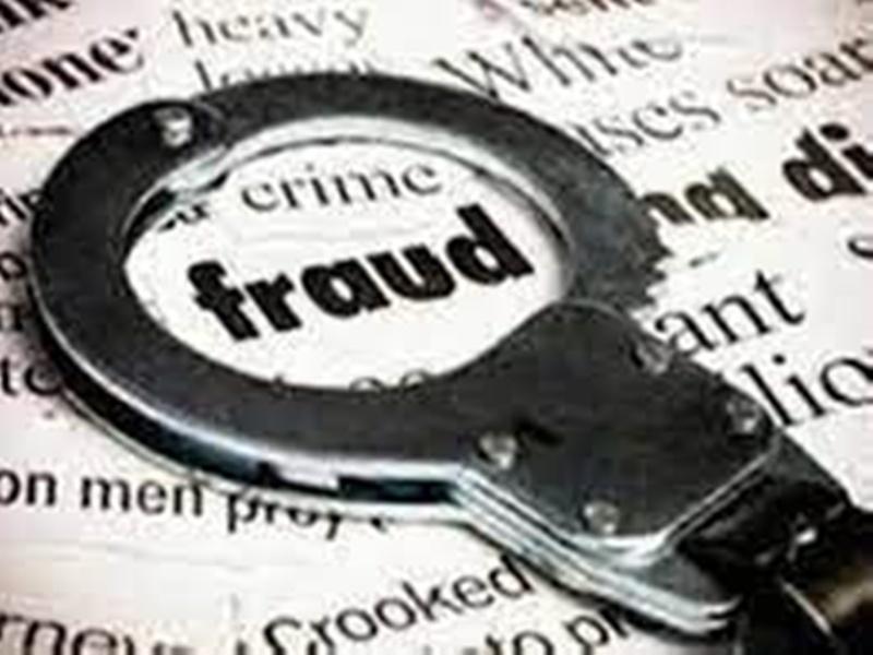 Gwalior Crime News: सस्ते मकान का झांसा देकर लगाई इंजीनियर को सात लाख की चपत