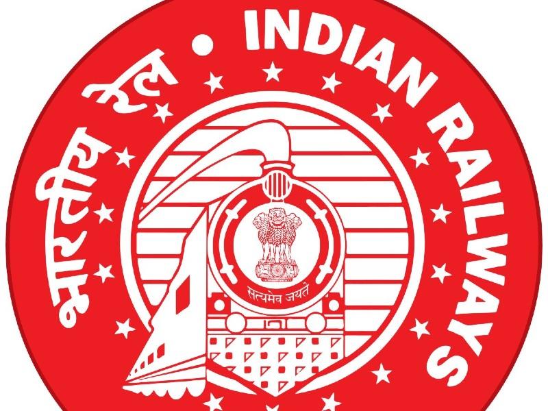 Railway Recruitment: रेलवे में सरकारी नौकरी पाने का शानदार मौका, जानिए कैसे करें अप्लाई