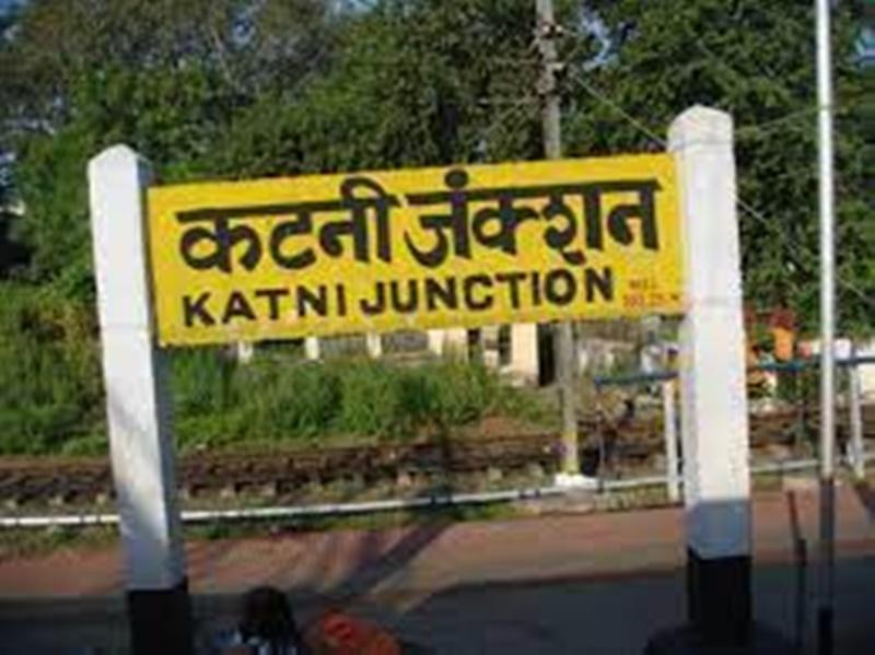 Lockdown in Katni: कटनी जिले में बढ़ते कोरोना संंक्रमण को देखते हुए लगाया एक सप्ताह का लॉकडाउन