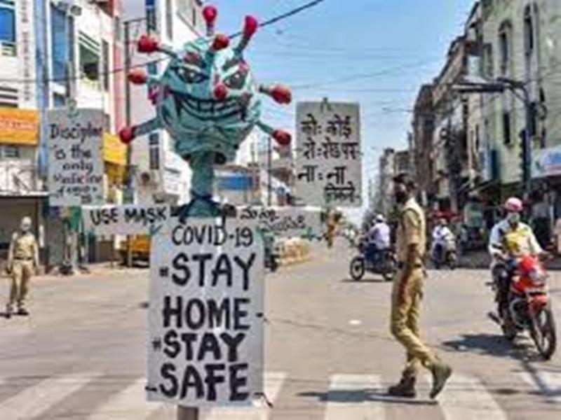 Lockdown in Bhopal: भोपाल में अब 33 के बजाय 60 घंटे का लॉकडाउन, शुक्रवार शाम 6 बजे से होगा लागू