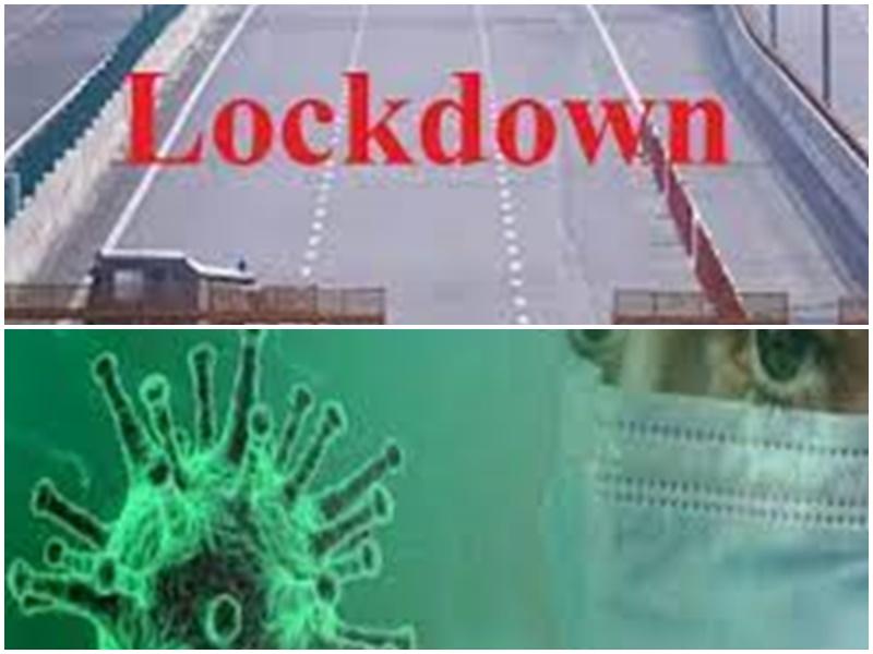 Lock down in Madhya Pradesh: मध्य प्रदेश के सभी शहरों में तीन रात-दो दिन का संपूर्ण लॉकडाउन लागू हुआ