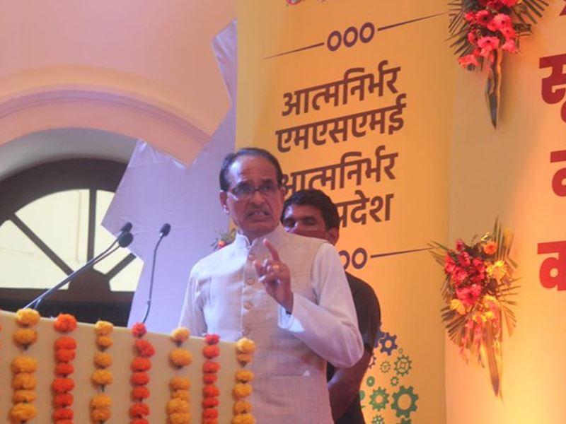 Mission Earth Madhya Pradesh: सीएम शिवराज सिंह चौहान ने किया 1891 उद्यमों का वर्चुअल शुभारंभ