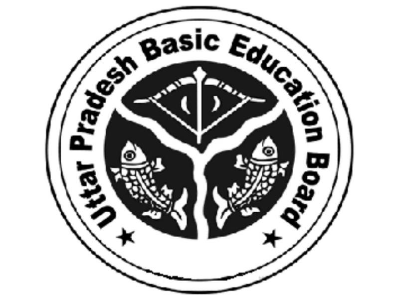 UPSESSB Recruitment: यूपी में शिक्षकों के 15198 पद खाली, 21 अप्रैल तक कर सकते हैं आवेदन