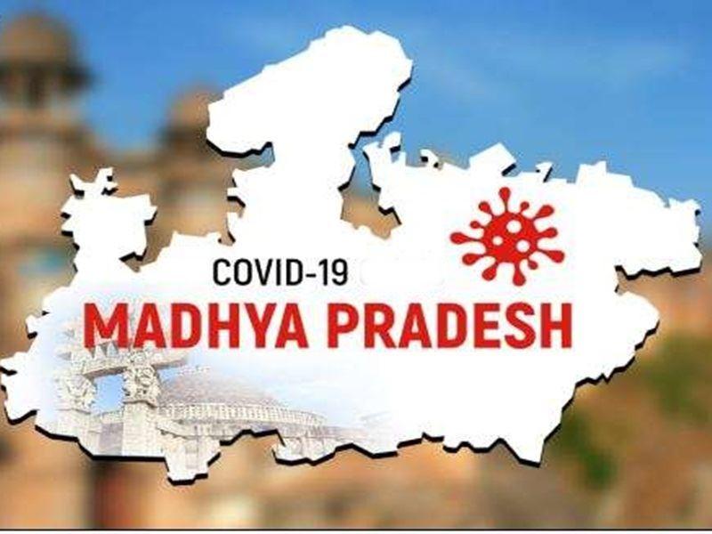 Coronavirus Cases in MP: मध्य प्रदेश में एक लाख से ऊपर पहुंची कोरोना के सक्रिय मरीजों की संख्या