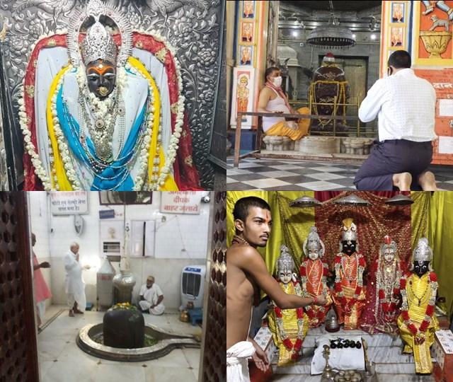 मध्य प्रदेश के प्रमुख मंदिरों की तस्वीरें