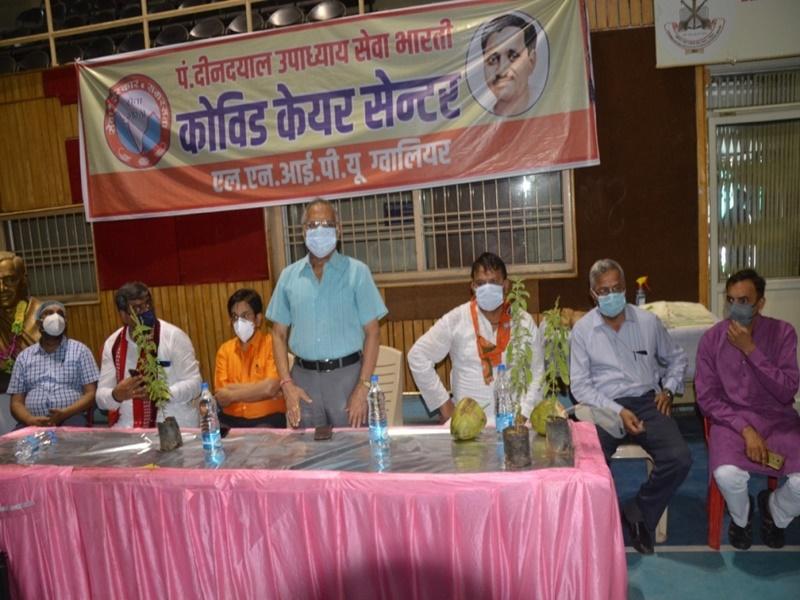 Gwalior Covid Care Center News: सच्चे मन और टीम भावना से कार्य करें तो बड़ी से बड़ी समस्या को परास्त किया जा सकता है