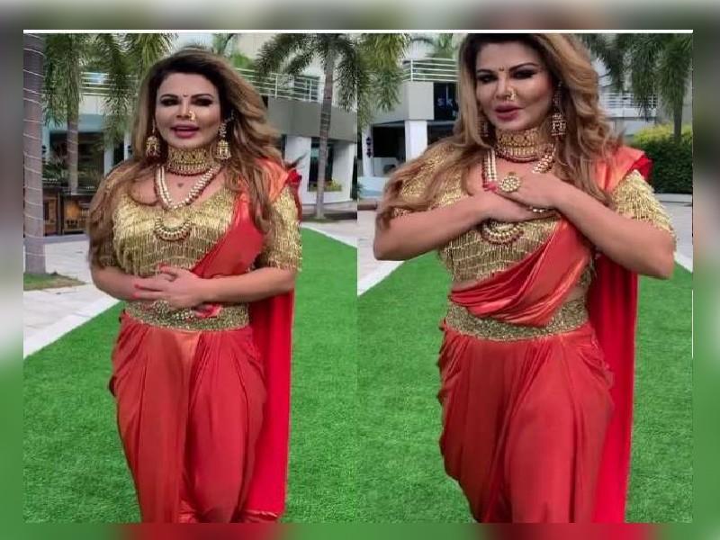 Indian Idol 12 में हुई Rakhi Sawant की एंट्री, वीडियो शेयर कर कहा- दिल थाम कर बैठें