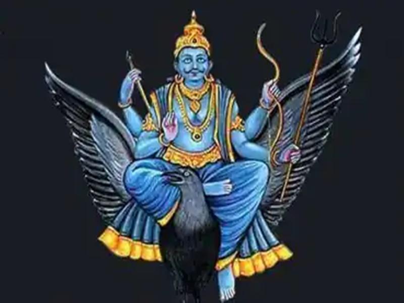 Shani Jayanti 2021: 10 जून को है शनि जयंती, शनिदेव को प्रसन्न करने के लिए ऐसे करें पूजा, जानिए शुभ मुहूर्त और महत्व