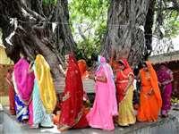Vat Savitri 2021: वट सावित्री पूजा आज, वृषभ राशि में बन रहा चतुर्ग्रही योग, ये शुभ मुहूर्त व पूजा विधि