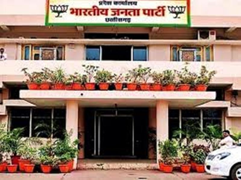 Chhattisgarh BJP : जिलाध्यक्षों की नियुक्ति से पहले भाजपा में वर्चस्व की 'महाभारत'