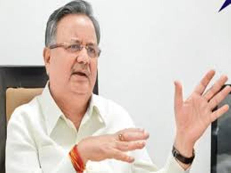 Chhattisgarh News : पूर्व सीएम रमन के खिलाफ आक्रामक हुई कांग्रेस, जारी किया कथित घोटाले का वीडियो