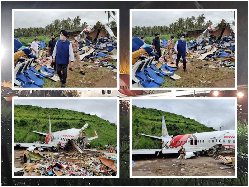 Air India Express crash Kozhikode Live Update: सामने आई दुर्घटनाग्रस्त विमान की ताजा तस्वीरें, हादसे की जांच शुरू