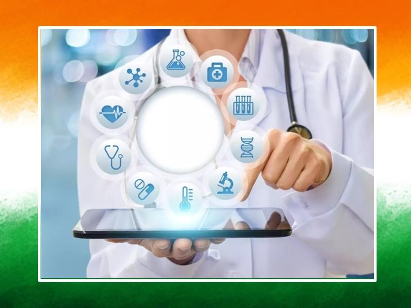 National Digital Health Mission: पीएम मोदी ने किया 'नेशनल डिजिटल हेल्थ मिशन' का ऐलान, जानिए कैसे होगा फायदा
