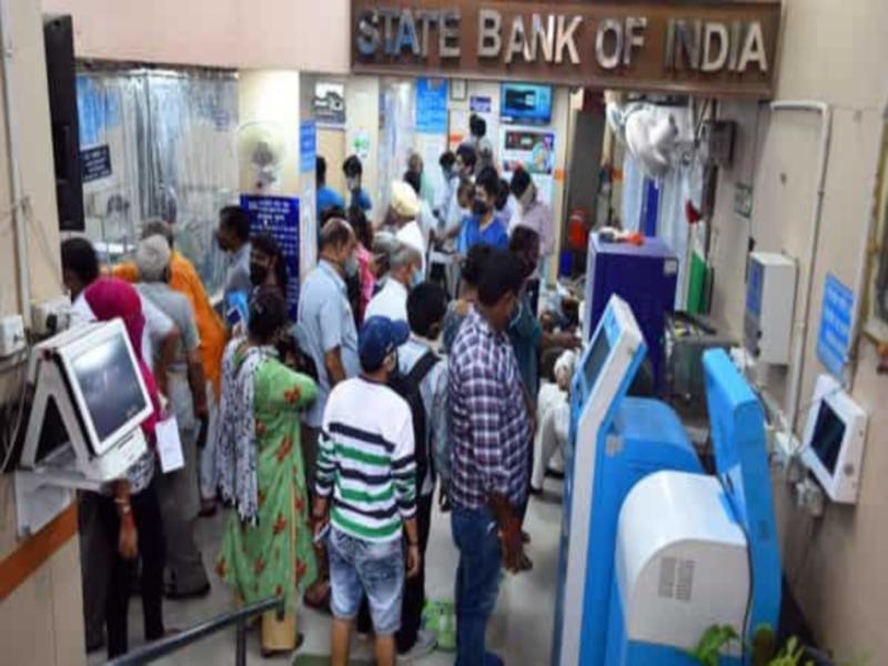 Bhopal News : बैंक में अगर बिना मास्क के मिले तो देना होगा जुर्माना