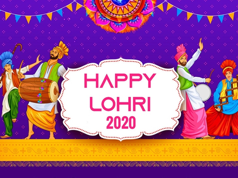 Happy Lohri 2020: Images Wishes Status Wallpaper Quotes PNG SMS HD Photos  and Greeting