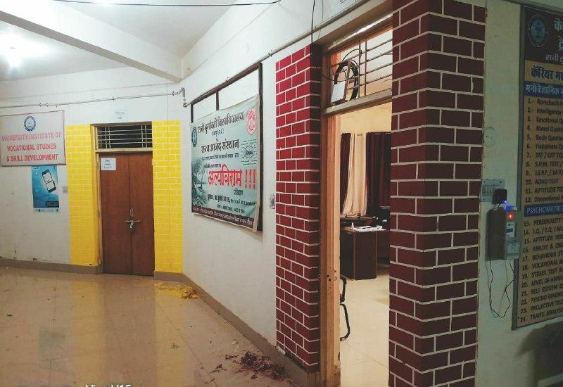 Jabalpur News : रानी दुर्गावती विश्वविद्यालय की दीवारों में हर रंग कुछ कहता है, और पढ़ें