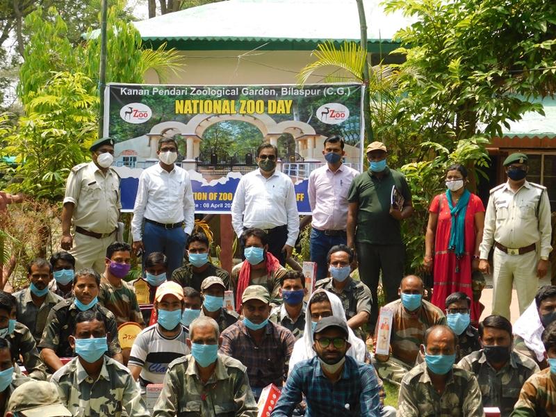 Bilaspur News: राष्ट्रीय जू दिवस पर कानन में कार्यक्रम, छह कर्मचारियों को विशेष पुरस्कार