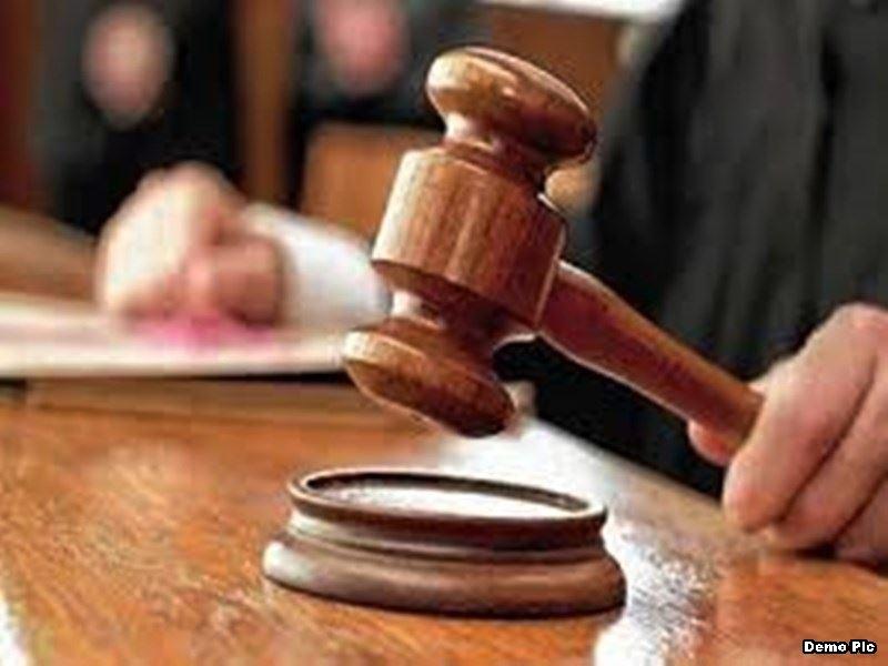 Court News: किशोरी से सामूहिक दुष्कर्म, आरोपितों को मृत्यु पर्यंत हुआ कैद
