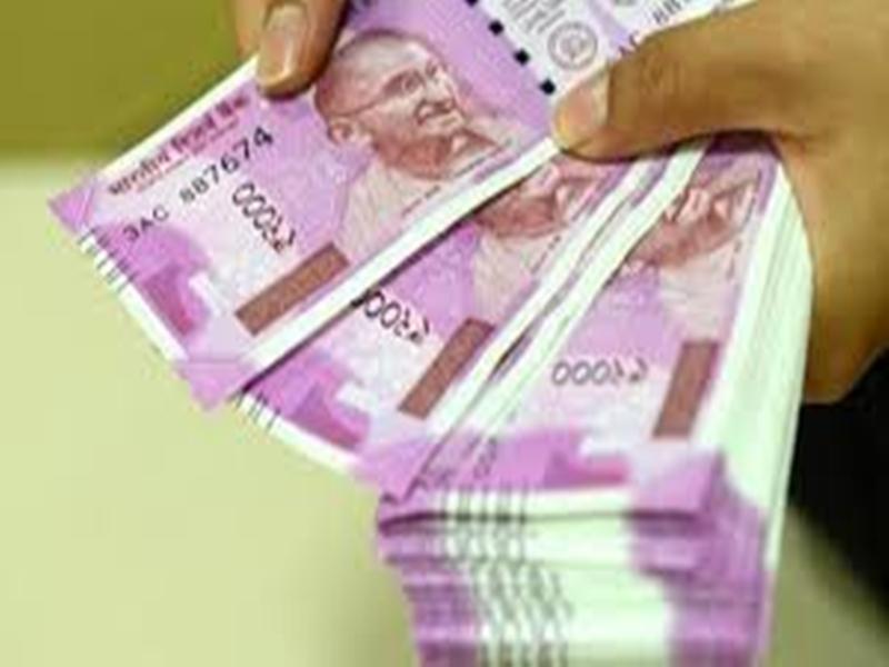 Railway News: बैंकों के विलय से बदला आइएफएससी कोड, 368 रेलकर्मियों का अटका वेतन