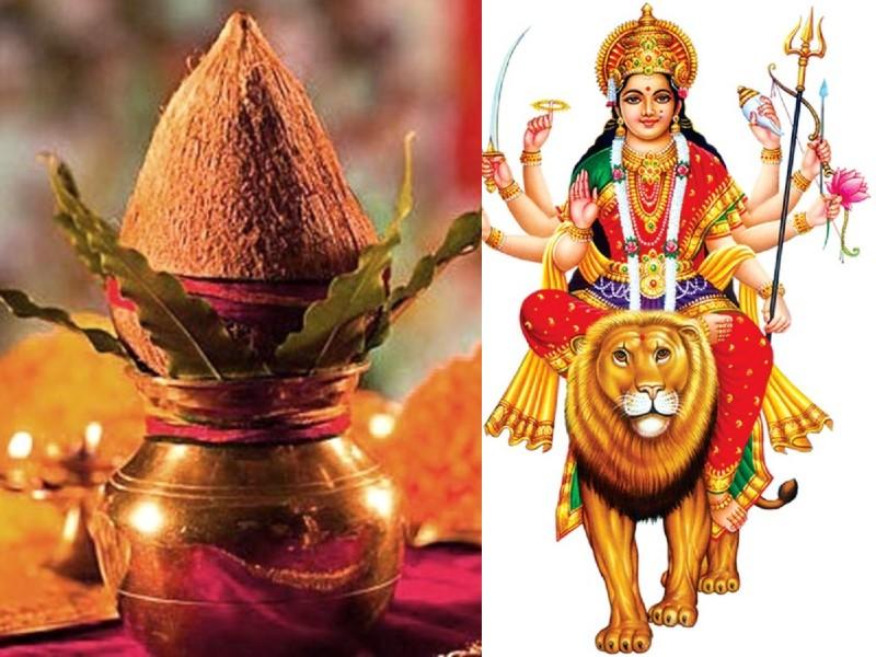 Navratri 2021: चैत्र नवरात्र आज से, जानिए कैसे करें कलश स्थापना, कब है शुभ मुहूर्त