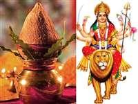 Navratri 2021: 13 अप्रैल से शुरू होंगे नवरात्र, जानिए कैसे करें कलश स्थापना, कब है शुभ मुहूर्त