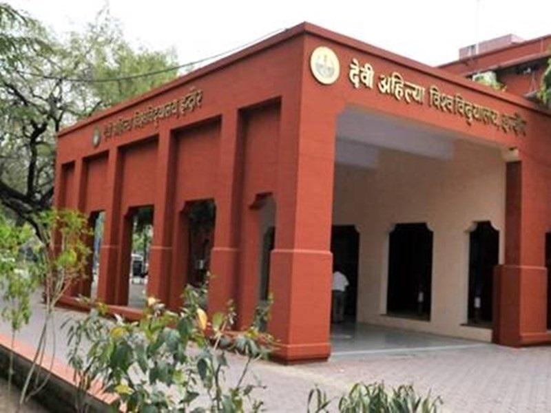 Devi Ahilya University UG-PG course Examination: 15 जून बाद यूजी फाइनल-पीजी चौथे सेमेस्टर की परीक्षा, 20 जुलाई तक रिजल्ट