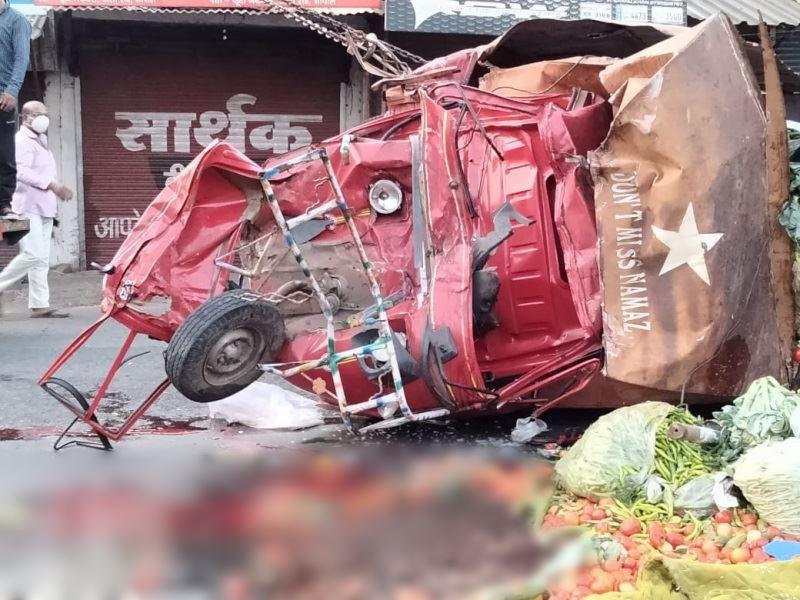 Bhopal Accident News: तेज रफ्तार डंपर ने लोडिंग ऑटो को टक्कर मारी, दो की मौत