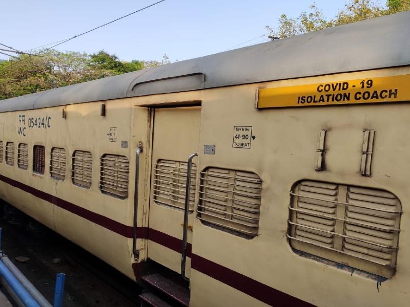 Coronavirus in Bhopal: हबीबगंज में खड़े मोबाइल आइसोलेशन कोच की नहीं पड़ी जरूरत, भोपाल के कोचों में भी खाली हैं बिस्तर