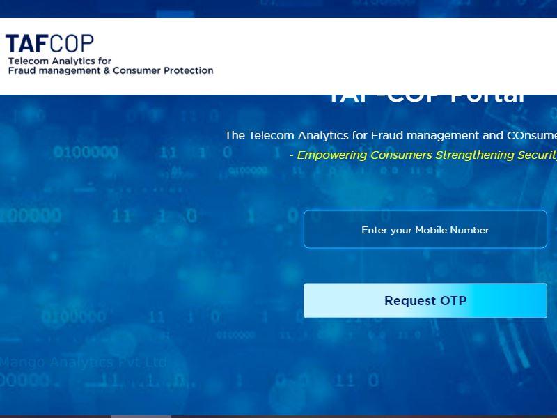 TAF-COP Portal: अब एक क्लिक पर पता लगेगा आपके नाम पर चल रहे हैं कितने मोबाइल नंबर