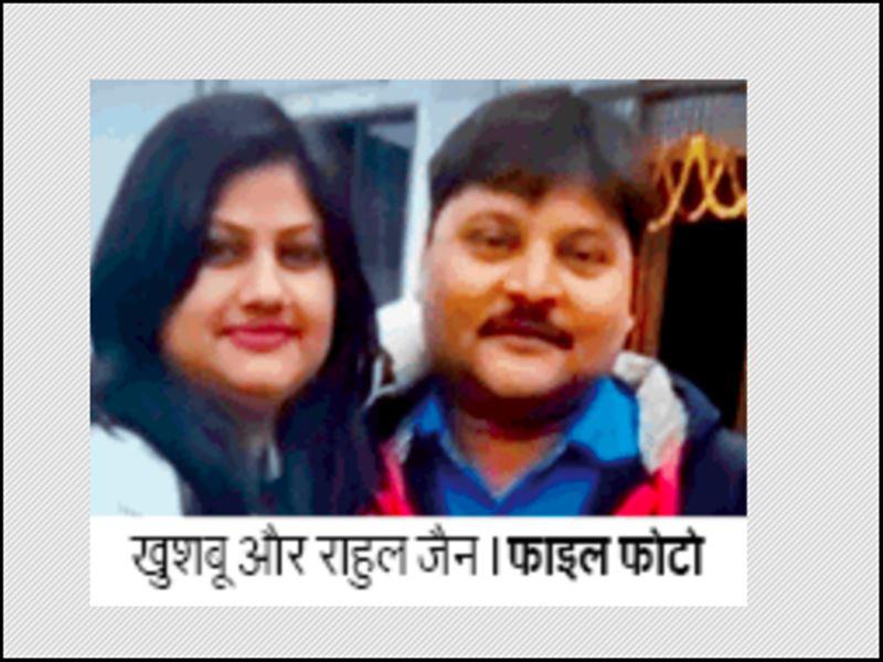 Indore Crime News: पति की मौत, अस्पताल की छठी मंजिल से कूदी पत्नी की भी मौत