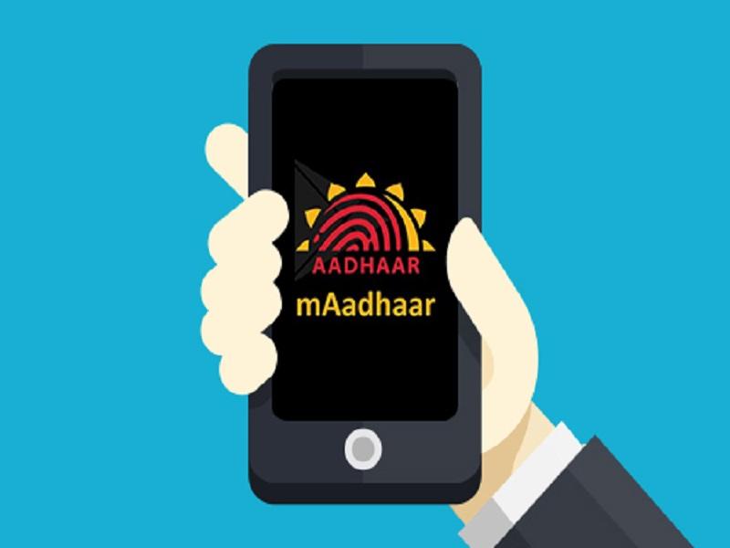 Aadhaar Card से जुड़ी छोटी-छोटी गलतियां घर बैठे अपने स्मार्ट फोन से सुधारें