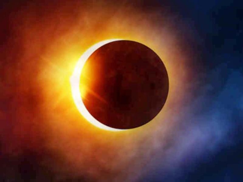 Surya Grahan 2021: 148 साल बाद बना सूर्य ग्रहण का यह अद्भुत संयोग