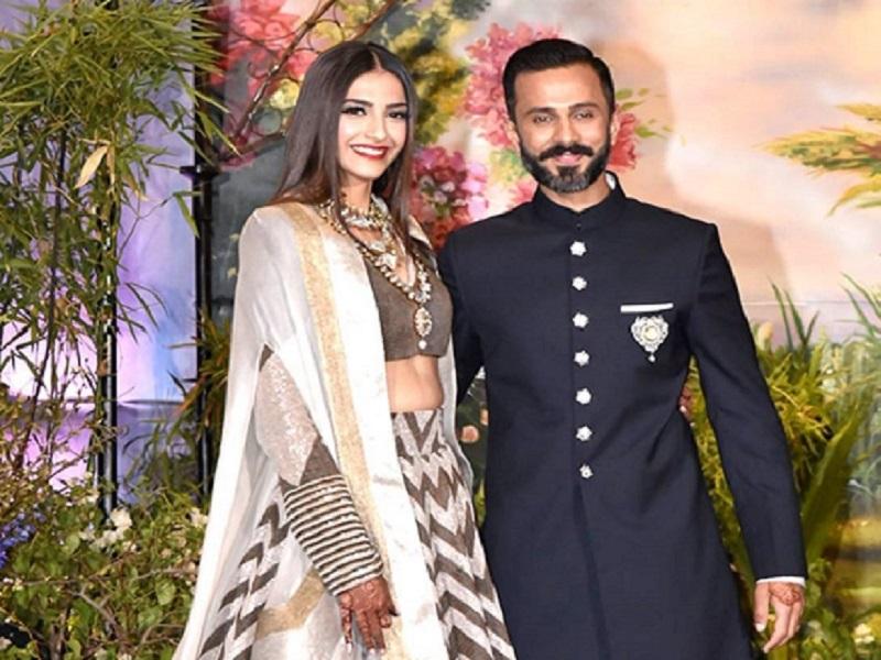 Sonam Kapoor Birthday Special: सोनम कपूर के बर्थडे पर पति आनंद अहूजा ने शेयर की रोमांटिक पोस्ट