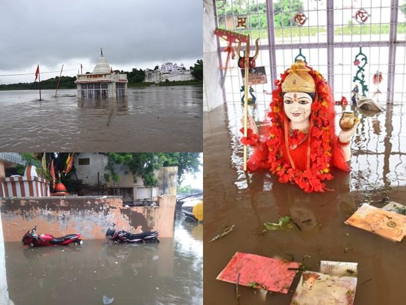MP Weather Update : जबलपुर और आस-पास के इलाकों में तेज बारिश