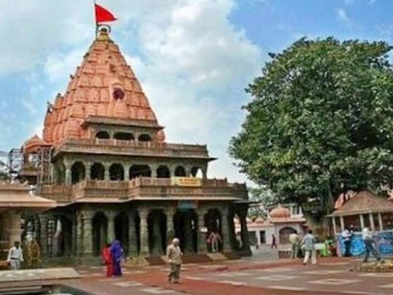 महाकालेश्वर मंदिर में अन्य राज्यों के श्रद्धालुओं के प्रवेश पर लगी रोक हटेगी
