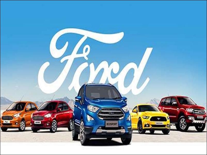 अमेरिकी कार निर्माता कंपनी फोर्ड भारत में बिक्री के लिए कारों का उत्पादन सहित दोनों संयंत्र करेगी बंद