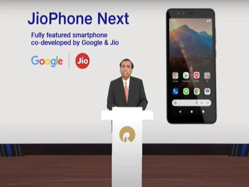 गणेश चतुर्थी के मौके पर लॉन्च होगा Jio Phone Next मोबाइल, जानें कीमत और फीचर्स