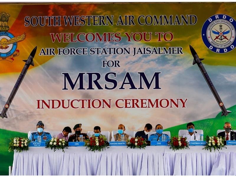 MRSAM Missile :  वायु सेना में शामिल हुआ MRSAM मिसाइल, कार्यक्रम में रक्षा मंत्री भी हुए शामिल