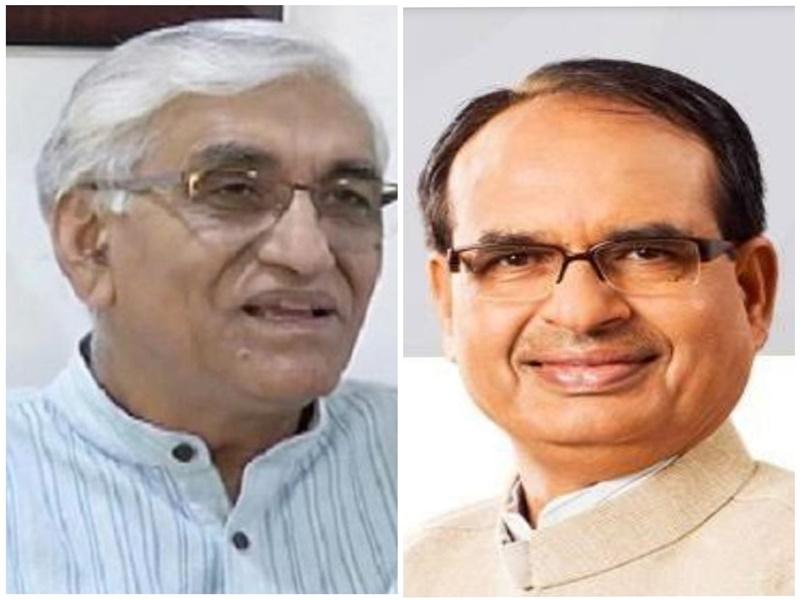 Chhattisgarh News: स्वास्थ्य मंत्री सिंहदेव ने मध्यप्रदेश के सीएम शिवराज को लिखा पत्र, की यह मांग