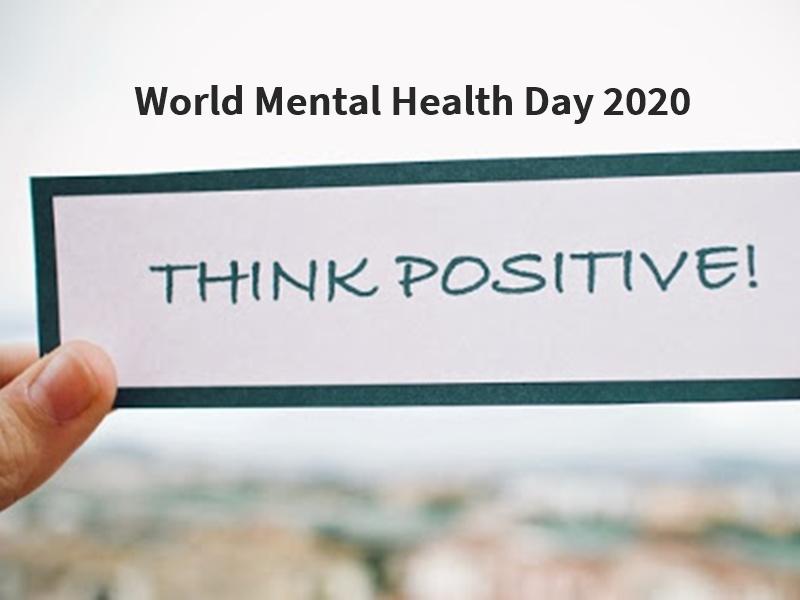 World Mental Health Day 2020: Quotes और Slogan, जो दूर भगा देंगे दिमाग की नेगेटिविटी