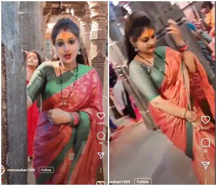 Mahakal Temple Ujjain: महाकाल मंदिर में महिला के फिल्मी गाने पर डांस का वीडियो वायरल
