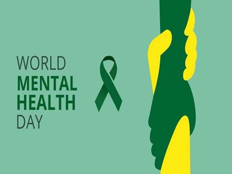 World Mental Health Day 2021: कल मनाया जाएगा विश्व मानसिक स्वास्थ्य दिवस, जानिये इसके बारे में खास बातें