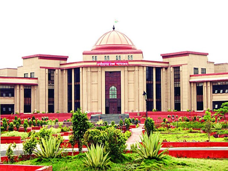Chhattisgarh High Court Order : भूपेश सरकार को झटका, प्रमोशन में आरक्षण पर हाईकोर्ट की रोक