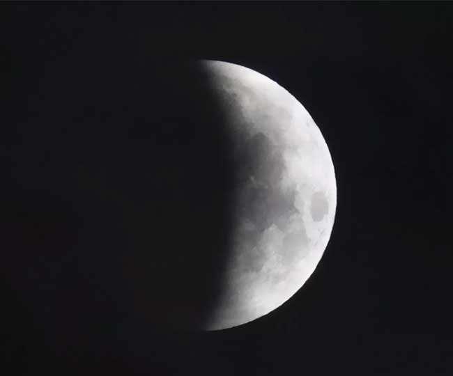 Chandra Grahan 2020 : चांद की सतह से ऐसा नज़र आता है ग्रहण, जानिये रोचक तथ्य जो कर देंगे हैरान