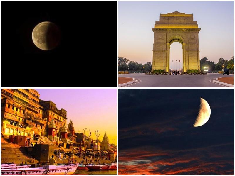 Chandra Grahan in Delhi NCR, UP : दिल्ली में लगा चंद्र ग्रहण, यूपी में लाखों श्रद्धालुओं ने किया गंगा स्नान