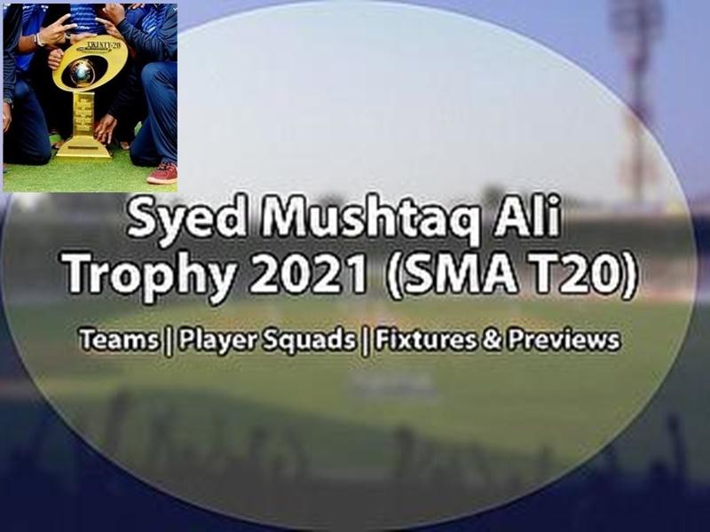 Mushtaq Ali Trophy 2021 : कैप्टन मुश्ताक अली ट्रॉफी आज से इंदौर में, पहला मैच इंदौर-गोवा के बीच, पढ़ें पूरा शेड्यूल